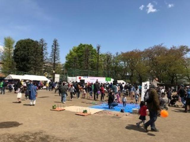 画像: 「第42回くにたちさくらフェスティバル」|国立市ホームページ