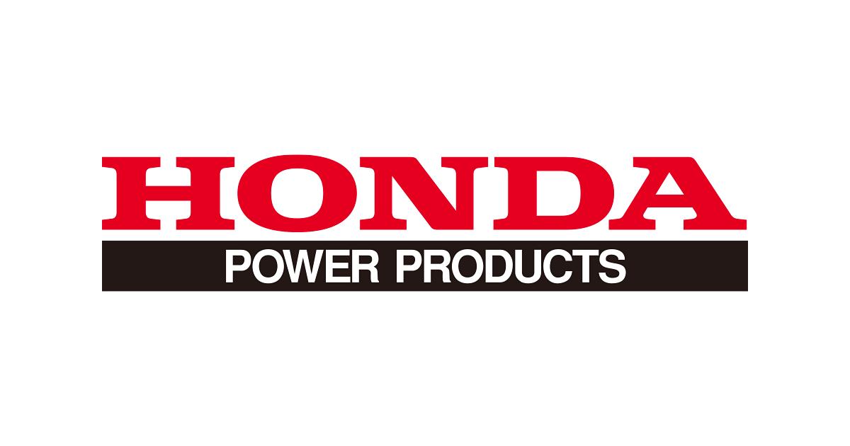 画像: Honda | パワープロダクツ
