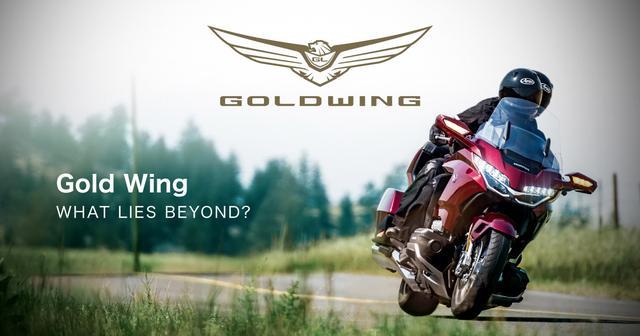 画像: Gold Wing/Honda 公式WEB