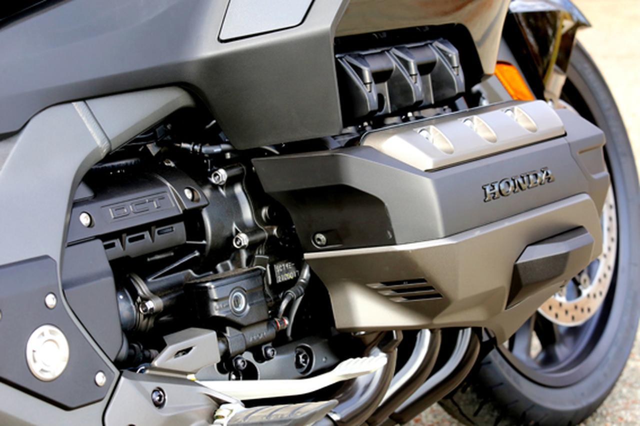 画像3: 250ccのバイクが7台分以上の排気量!? だけど、1秒で世界がひっくり返る。【ホンダオールすごろく/第24回 ゴールドウイング・DCT】