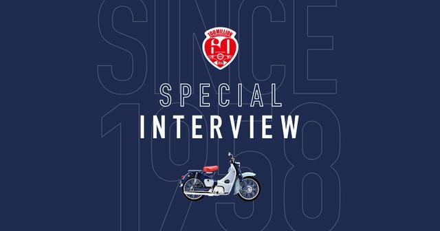"""画像: 60年間愛され続けた""""あの商品""""を徹底調査!「スーパーカブ60周年企画」 - A Little Honda"""