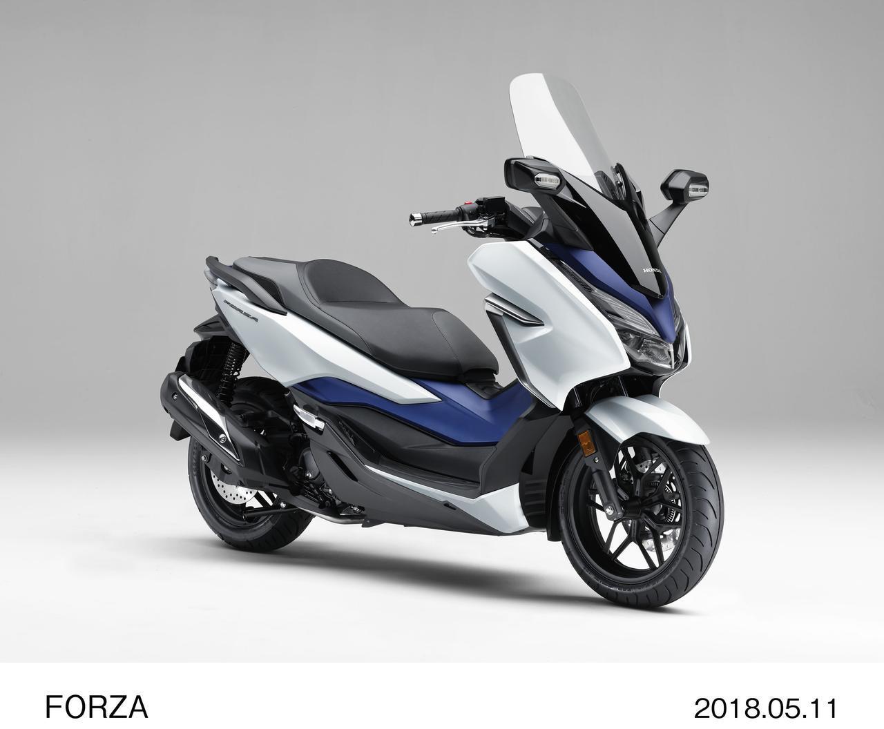 画像: 安定したタンデム走行や買い物をさらに快適に。 進化したホンダ「フォルツァ」が実用的すぎる! - LAWRENCE - Motorcycle x Cars + α = Your Life.