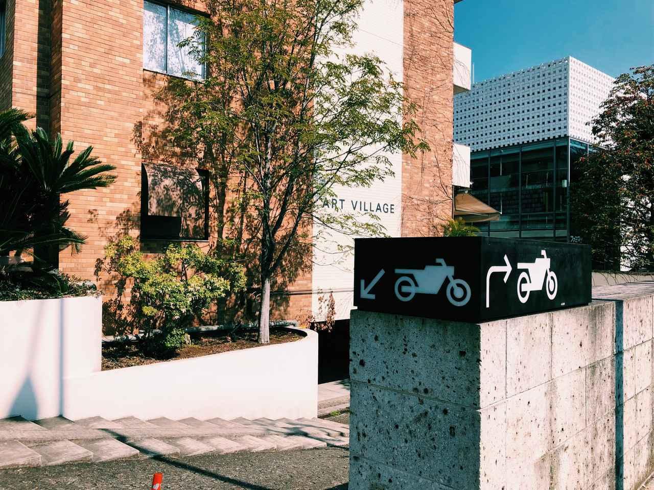 画像: 都内でバイク…気になるのがやっぱり駐車場。