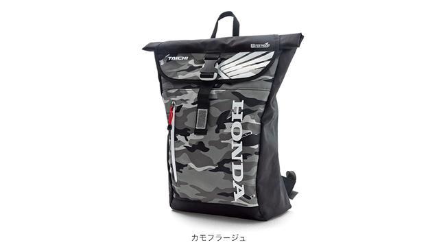 画像1: HONDAライディングギア公式サイトより/WPバックパック ¥7,900税 www.honda.co.jp