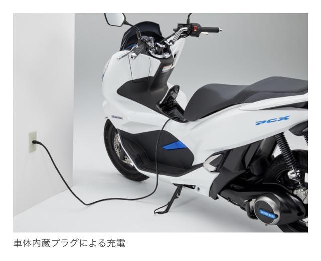 画像: ホンダ公式サイトより www.honda.co.jp