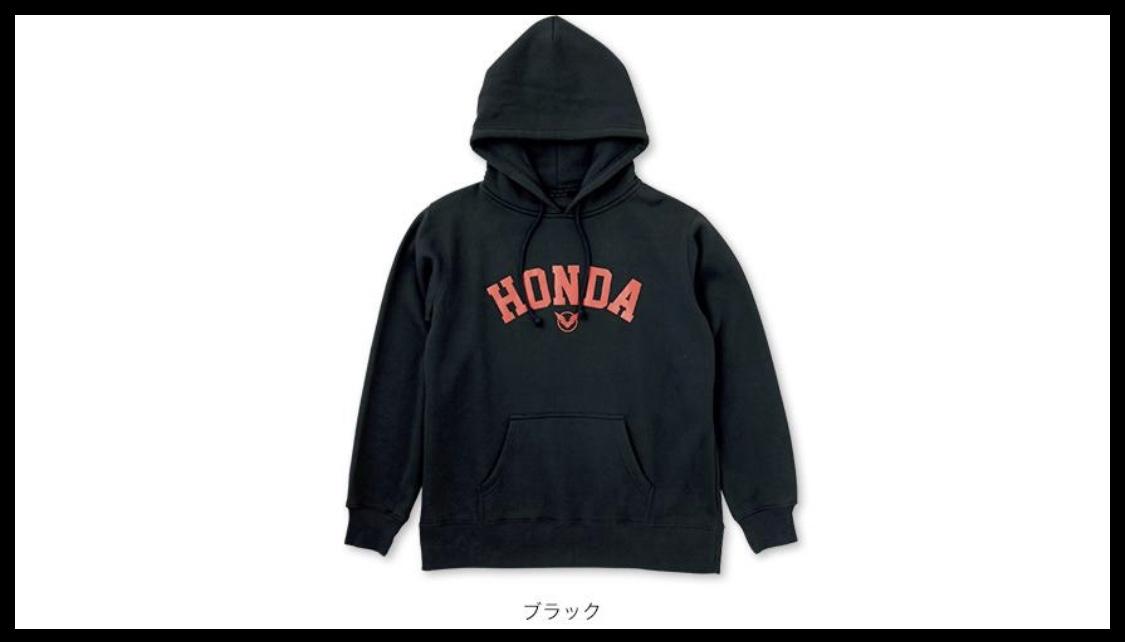 画像: ホンダライディングギア公式サイトより/「HONDA」プルーオーバーパーカー ¥7,500円+税 www.honda.co.jp