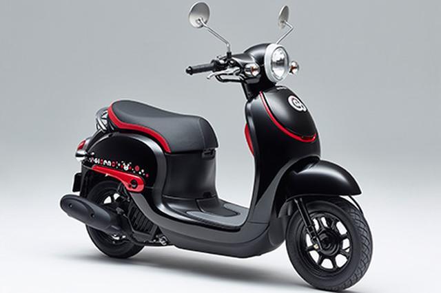 画像: 50cc原付スクーター「ジョルノ・くまモン バージョン」をタイプ設定し発売