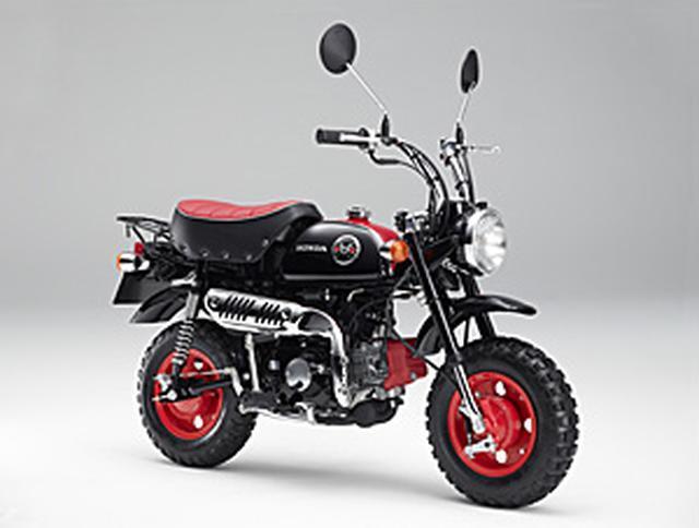 画像1: 究極のゆるバイク「くまモンバイク」がみているだけで癒されます。 - A Little Honda