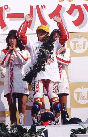 画像: 1997年、全日本250ccタイトルを獲得! www.honda.co.jp
