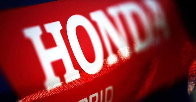 画像: F1 - フォーミュラ・ワン世界選手権 | Honda