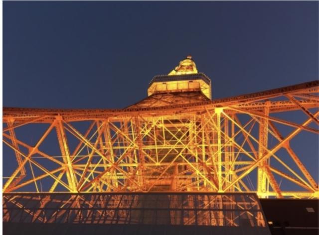 画像: 下から見た東京タワー