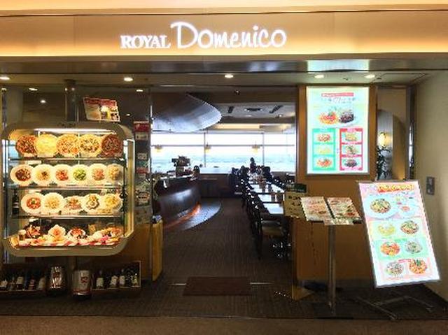 画像: HANEDA公式サイトより www.tokyo-airport-bldg.co.jp