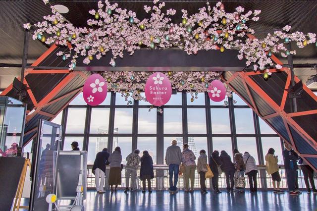 画像1: 東京タワー公式サイトより www.tokyotower.co.jp