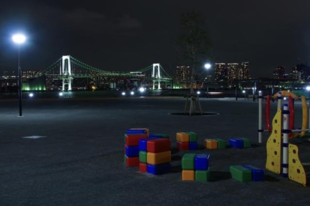 画像1: 豊洲ぐるり公園