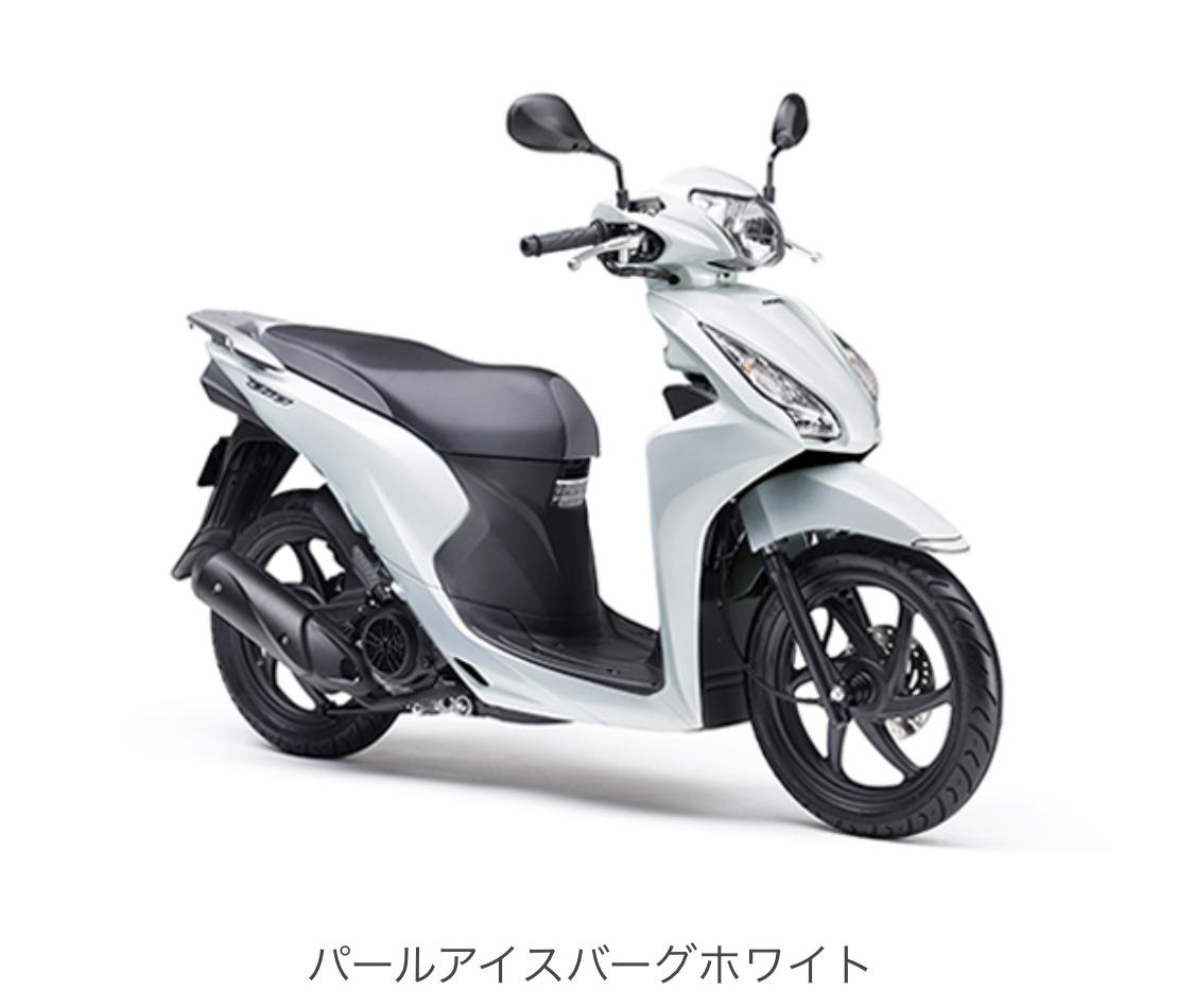 画像2: HONDA公式サイト www.honda.co.jp