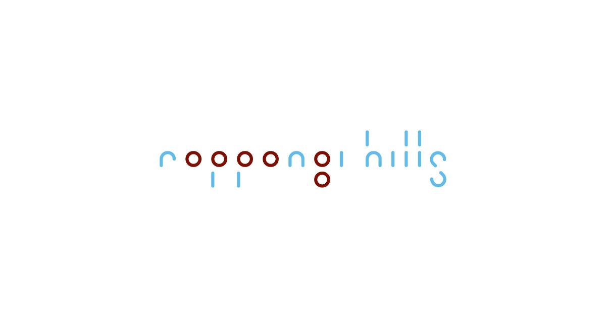 画像: 自転車・バイク・シェアサイクルでお越しの方 | 六本木ヒルズ - Roppongi Hills