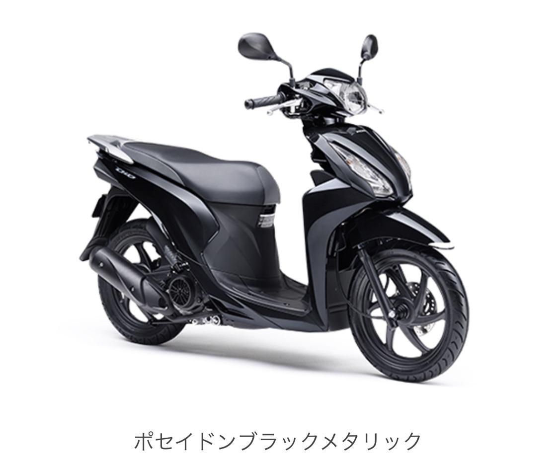 画像4: HONDA公式サイト www.honda.co.jp