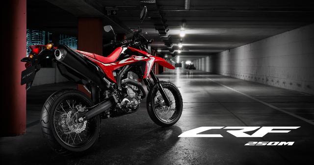 画像: CRF250M/Honda公式WEBサイト