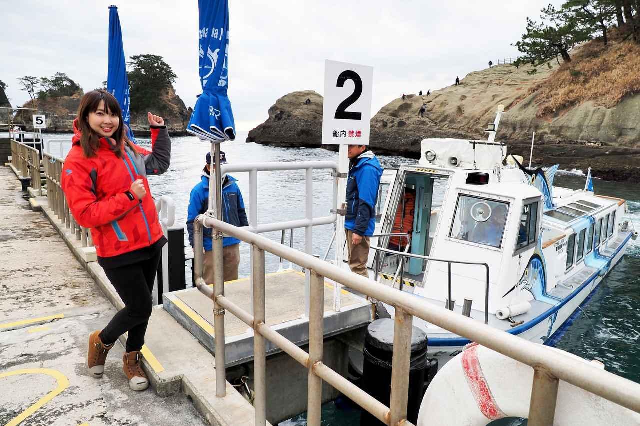 画像3: 青の洞窟めぐり 遊覧船 堂ヶ島マリン
