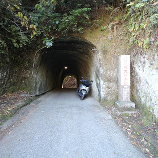 画像: 燈籠坂大師の切通しトンネル