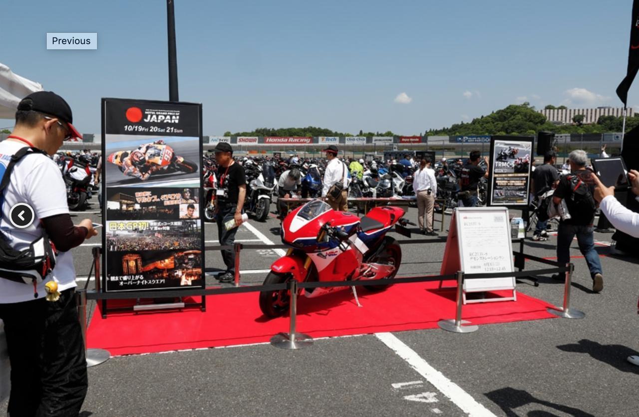 画像4: www.honda.co.jp