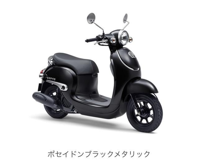 画像2: HONDA公式サイトより/ジョルノ 税込194,440円 www.honda.co.jp