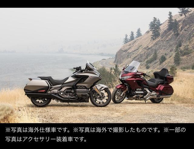 画像: HONDA公式サイトより/Gold Wing www.honda.co.jp