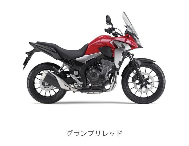 画像: HONDA公式サイトより/400X 税込811,080円 www.honda.co.jp