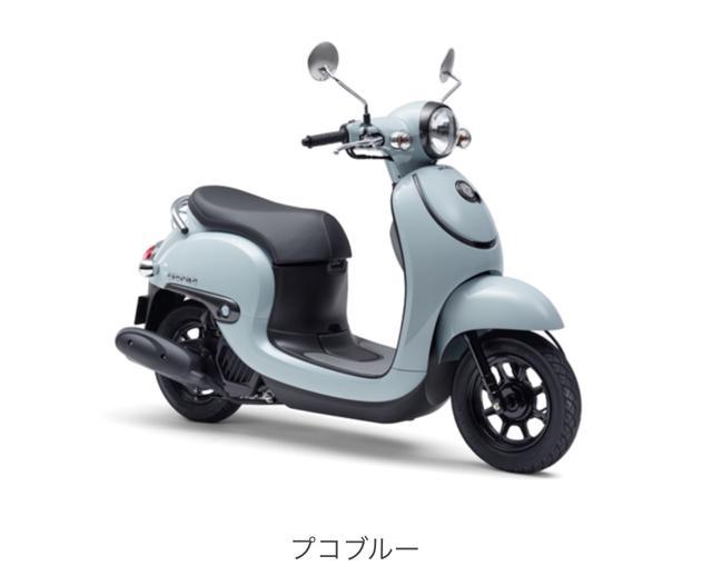 画像4: HONDA公式サイトより/ジョルノ 税込194,440円 www.honda.co.jp