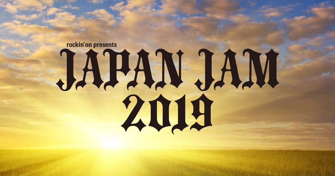 画像: JAPAN JAM 2019