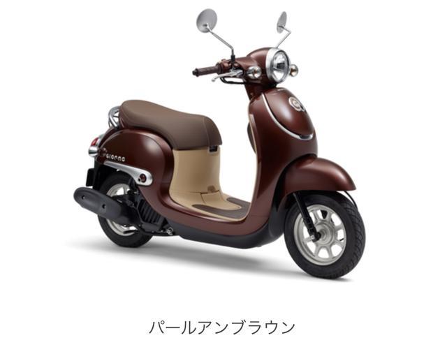 画像3: HONDA公式サイトより/ジョルノ 税込194,440円 www.honda.co.jp