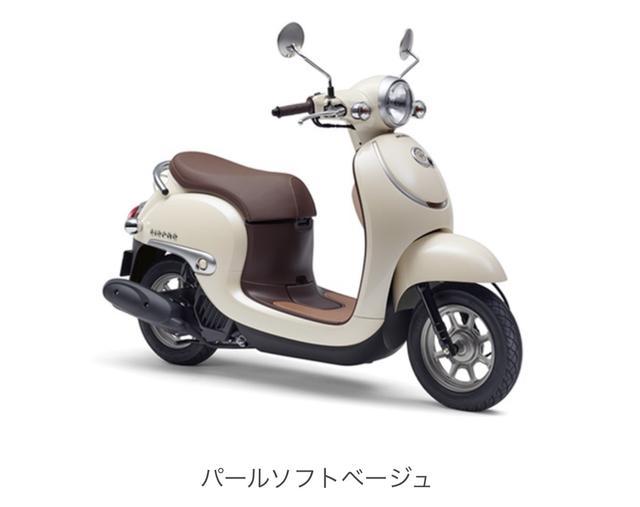 画像1: HONDA公式サイトより/ジョルノ 税込194,440円 www.honda.co.jp