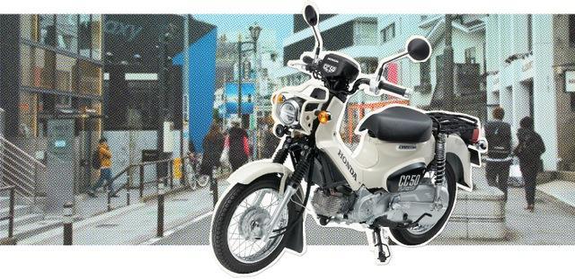 画像: HONDA効果サイトより/クロスカブ50 税込291,600円〜 www.honda.co.jp