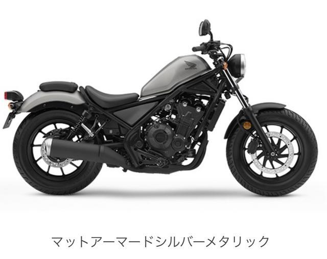 画像: HONDA公式サイトより/レブル500 税込785,160円 www.honda.co.jp