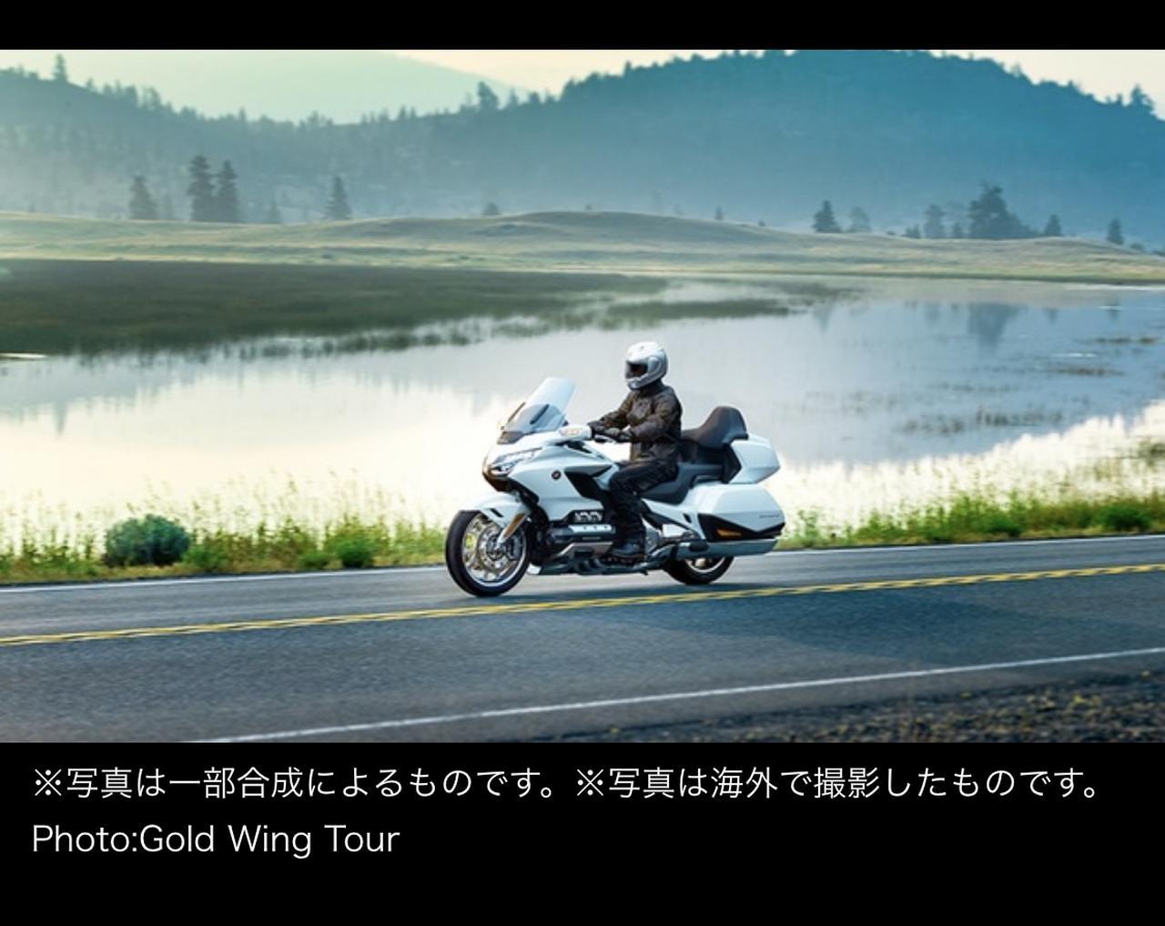 画像5: ゴールデンウィークだ!キャンプツーリングに乗っていきたいホンダバイクはコレ!