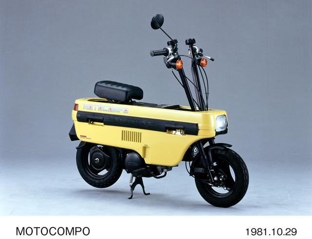 画像3: 120センチバイクと呼ばれたモトコンポのお話【ホンダ偏愛主義vol.42】