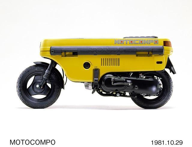 画像1: 120センチバイクと呼ばれたモトコンポのお話【ホンダ偏愛主義vol.42】