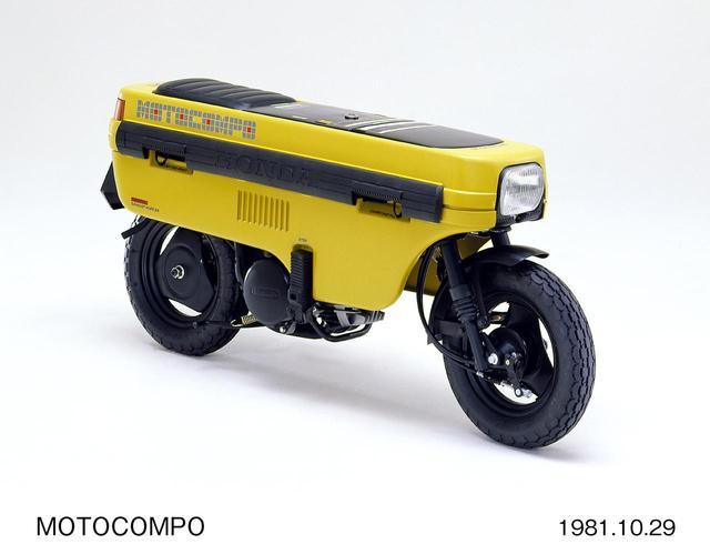 画像2: 120センチバイクと呼ばれたモトコンポのお話【ホンダ偏愛主義vol.42】