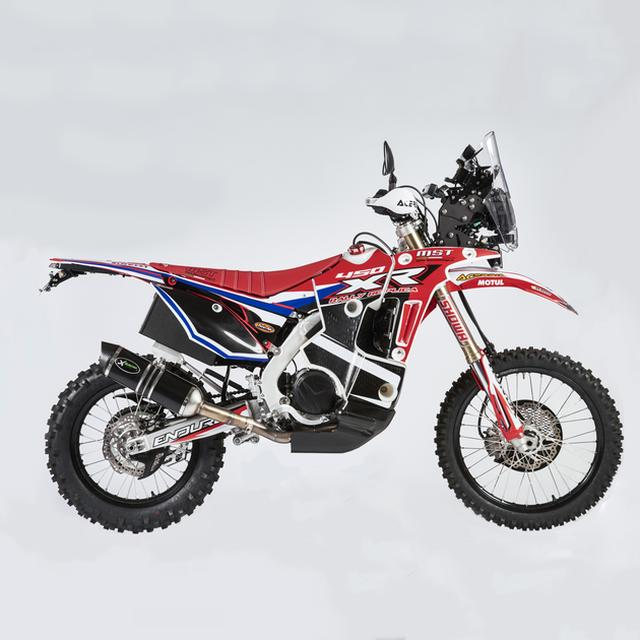 画像: CRF450L RALLY REPLICA KIT