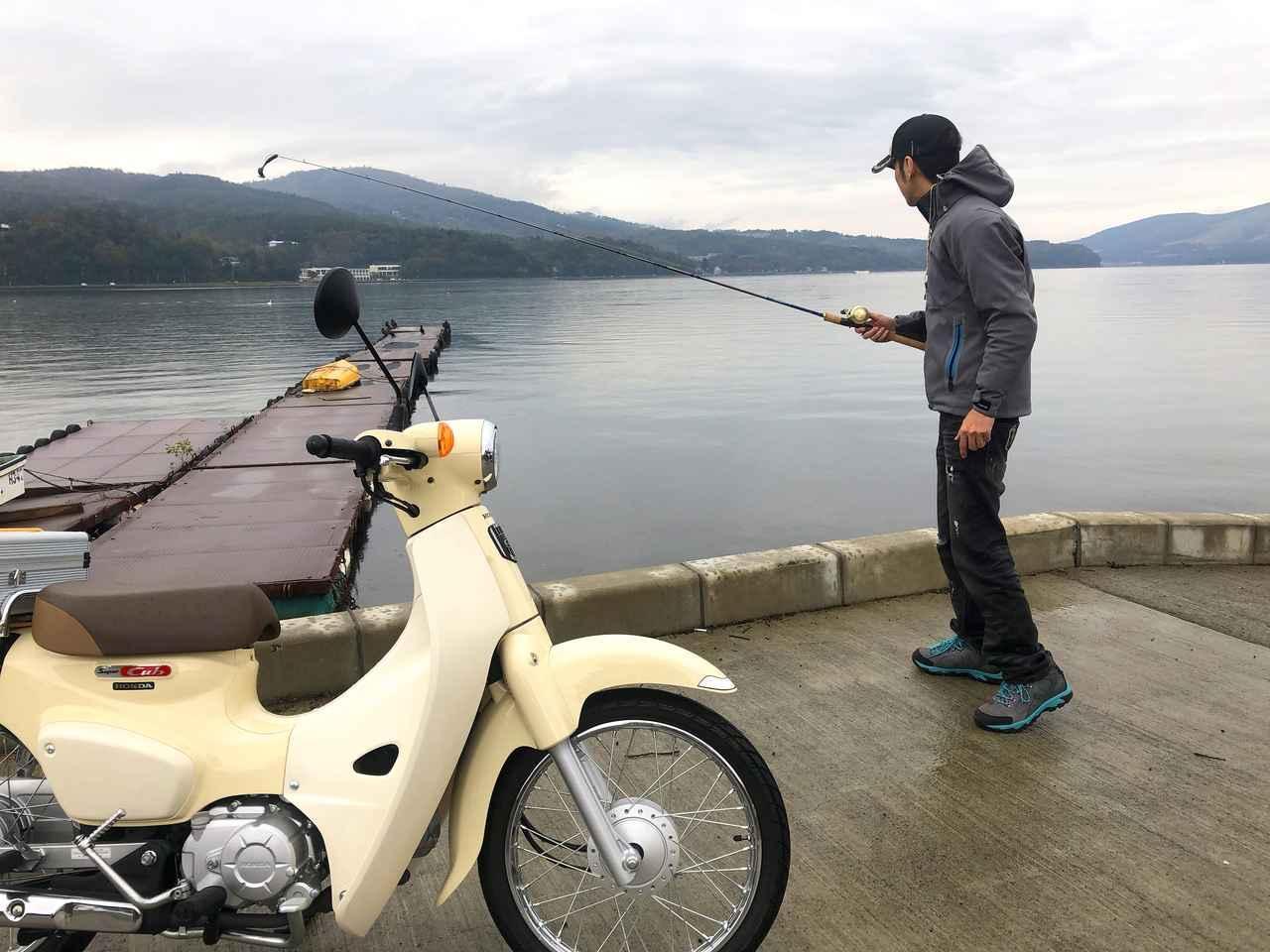 画像: カブ×釣りで実感! 最強の原付二種は、やっぱりスーパーカブでした。【ホンダオールすごろく/第16回 Super Cub 110】 - A Little Honda