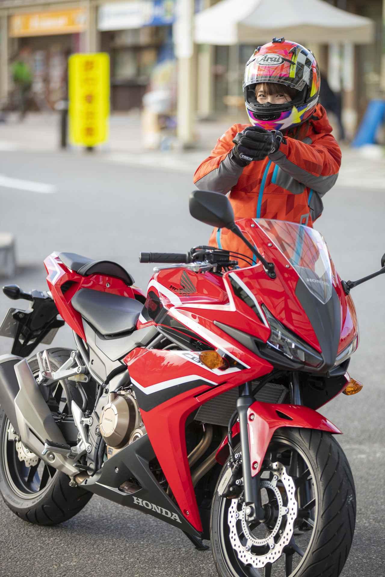 画像: 都内から近場! 富士山周遊ツーリングその1【声優・西田望見のA Little♡Rider @ CBR400R】 - A Little Honda