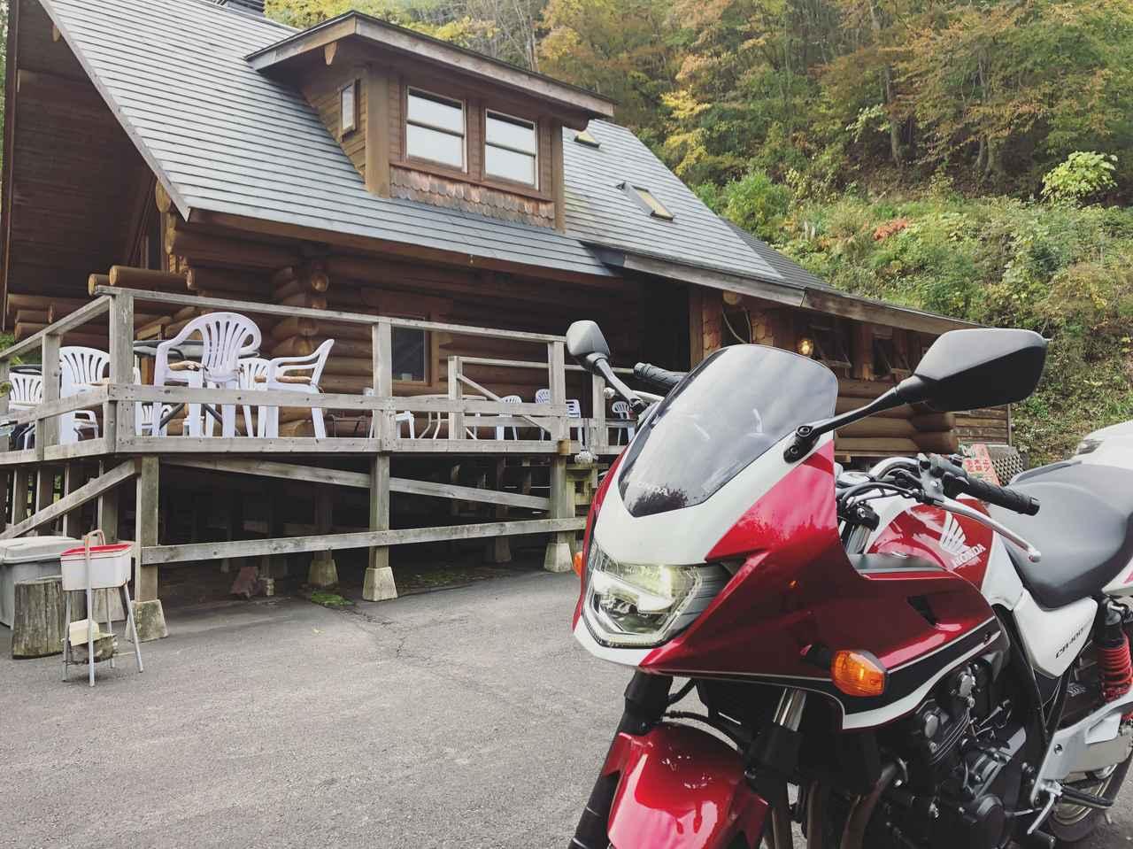 画像: 素敵なお家カフェ『遊森歩』でまったりランチ・茨城ツーリングその2/声優 西田望見の「休日おすそわけ」 - A Little Honda
