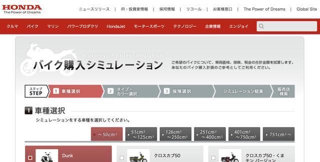 画像: waigaya.honda.co.jp
