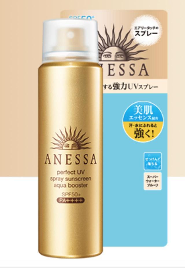 画像: ANESSA /パーフェクトUV スキンケアスプレー ANESSA公式サイト anessa.shiseido.co.jp