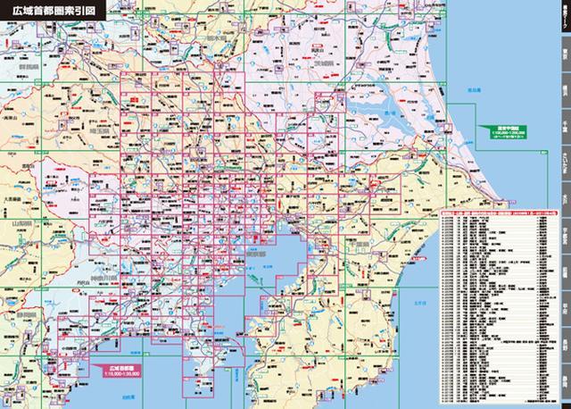 """画像: 地道な調査からもたらされる、""""正確で新鮮""""な情報は、今でも多くの愛用者をもつ。 www.mapple.co.jp"""