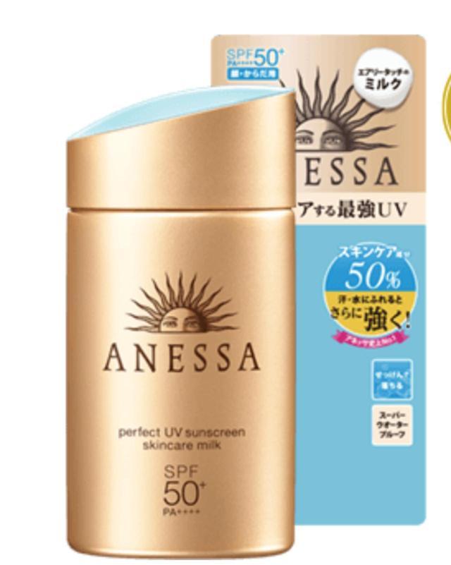 画像: ANESSA /パーフェクトUV スキンケアミルク ANESSA公式サイト anessa.shiseido.co.jp
