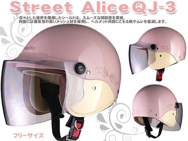画像: Street Alice /Q-J3 /税込 4,860 円 楽天市場 item.rakuten.co.jp