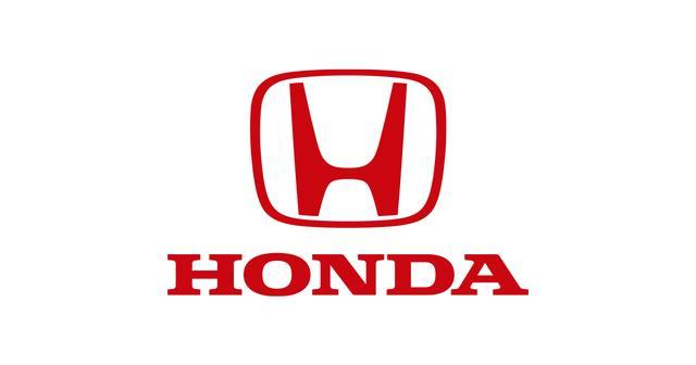 画像: Honda|クルマ|セルフ見積り