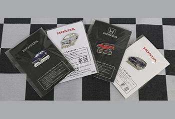 画像: 2等:ホンダ市販四輪車ピンズ www.twinring.jp