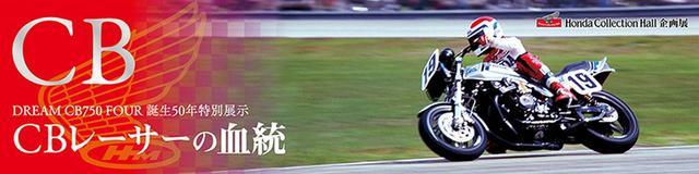 画像: www.twinring.jp